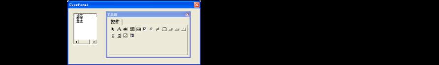 Excel VBA编程  列表框