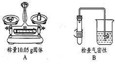 江苏省滨海县条港初级中学届九年级化学上学期第二次学情调研试题新人教版答案