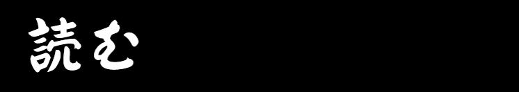 胆石症 胆のう炎 - SQUARE - UMIN一般公开ホームページ