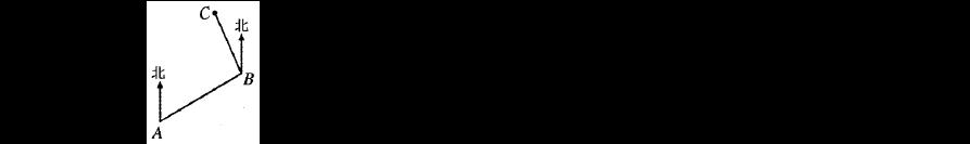 浙教版初中数学八年级上册第一章《平行线》单元复习试题精选 (551)