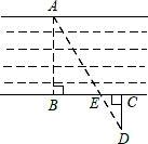 人教版2016-2017学年第一学期九年级数学(上册 )期末测试卷及答案
