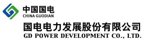 证券代码:601766(A股) 股票简称:中国南车(A股) 编号