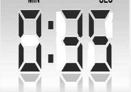 9下 Unit 3 Robots 检测卷(总分150分 含听力)
