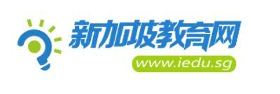 新加坡楷博高等教育学院教学环境介绍