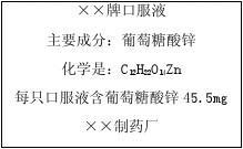 中考化学计算题分类