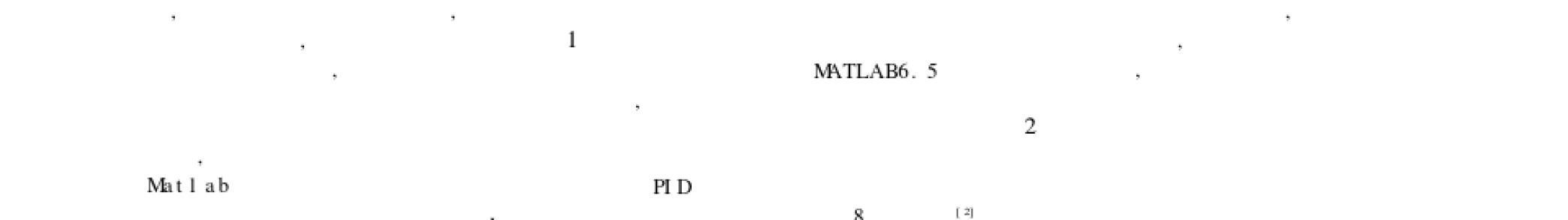 Matlab環境下的機械控制工程虛擬實驗系統