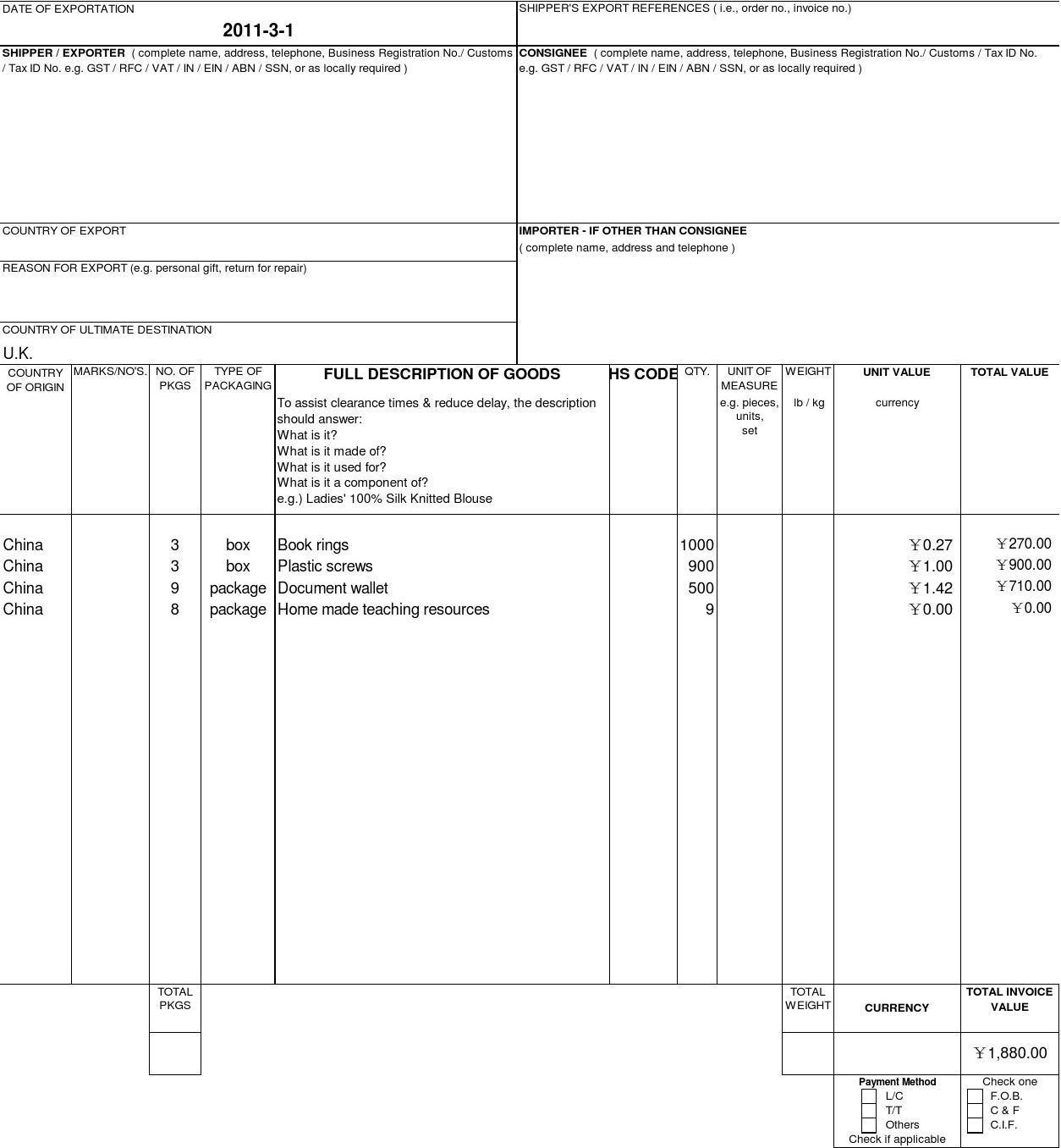 COMMERCIAL INVOICE FORMAT商业发票 形式发票