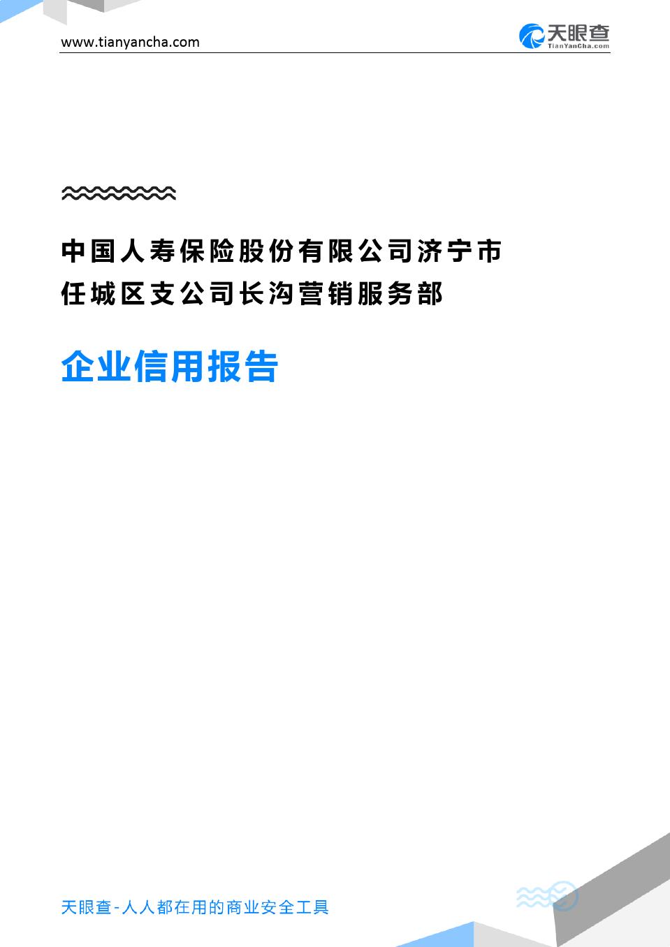 济宁市社保局 济宁社保局地址 上班时间 济宁本地宝