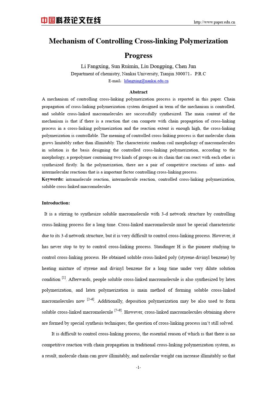 Mechanism of Controlling Cross-linking Polymerization Progress