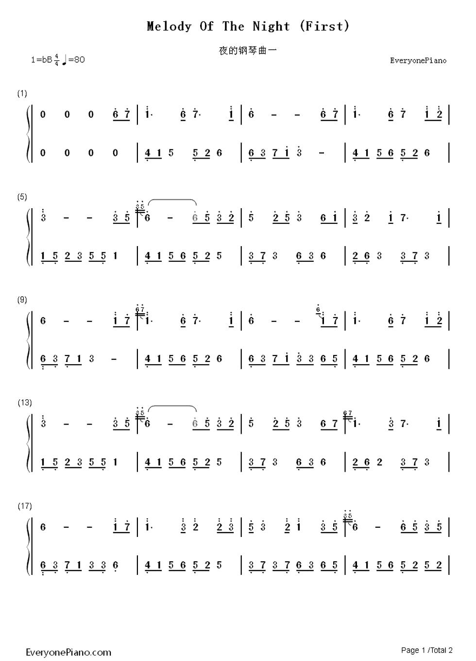 夜的钢琴曲1~6简谱图片