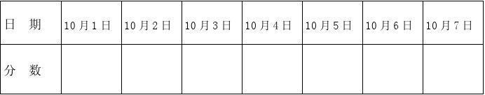 第四、五课拼音过关测试