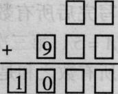 重点中学小升初数学入学模拟试题 四