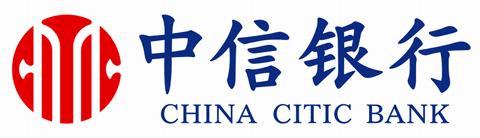 中信银行电子商业汇票客户操作手册