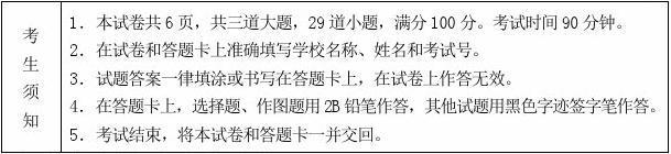 2017-2018学年北京市丰台区初一第一学期期末数学试卷(含答案)