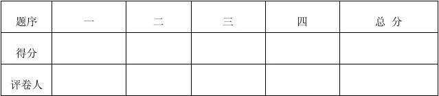 12-13(2)VB清考试卷答案及评分标准