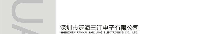 泛海三江JB-QBL-MN300说明书