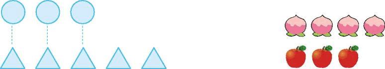 达标检测卷-2018-2019学年冀教版小学数学一年级上学期期中考试综合模拟试题及答案