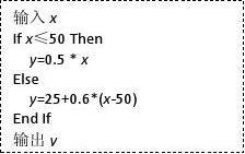 2013年全国高考理科数学试题及答案、解析-陕西卷