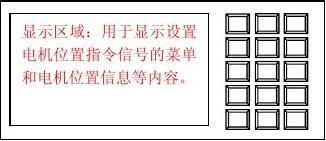 2012生产实习题目答案