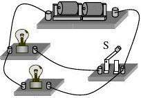九年级物理全册 第十一章 第二节 学生实验:组装电路习题1