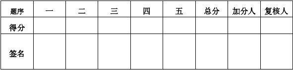 浙江科技学院历届c语言试卷