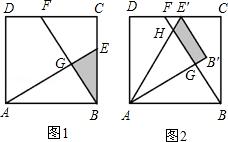 华师版九年级上几何培优