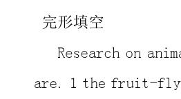 四川大学2013年考博英语真题完型阅读试题(独家整理)-育明考博