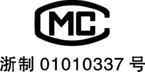 杭州聚光科技  COD-2000系列  水质在线分析仪  用户手册