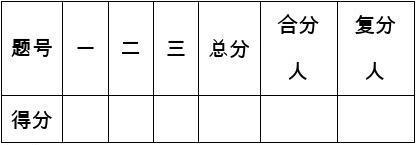 浙教版八年级上第5章 一次函数单元测试(含答案)