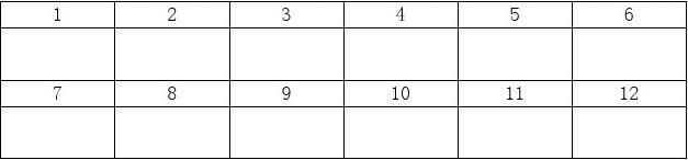 二年级数学奥林匹克试题