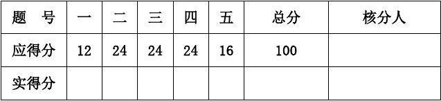 2019部编道德与法治小学四年级上册期末测试题(附答案)