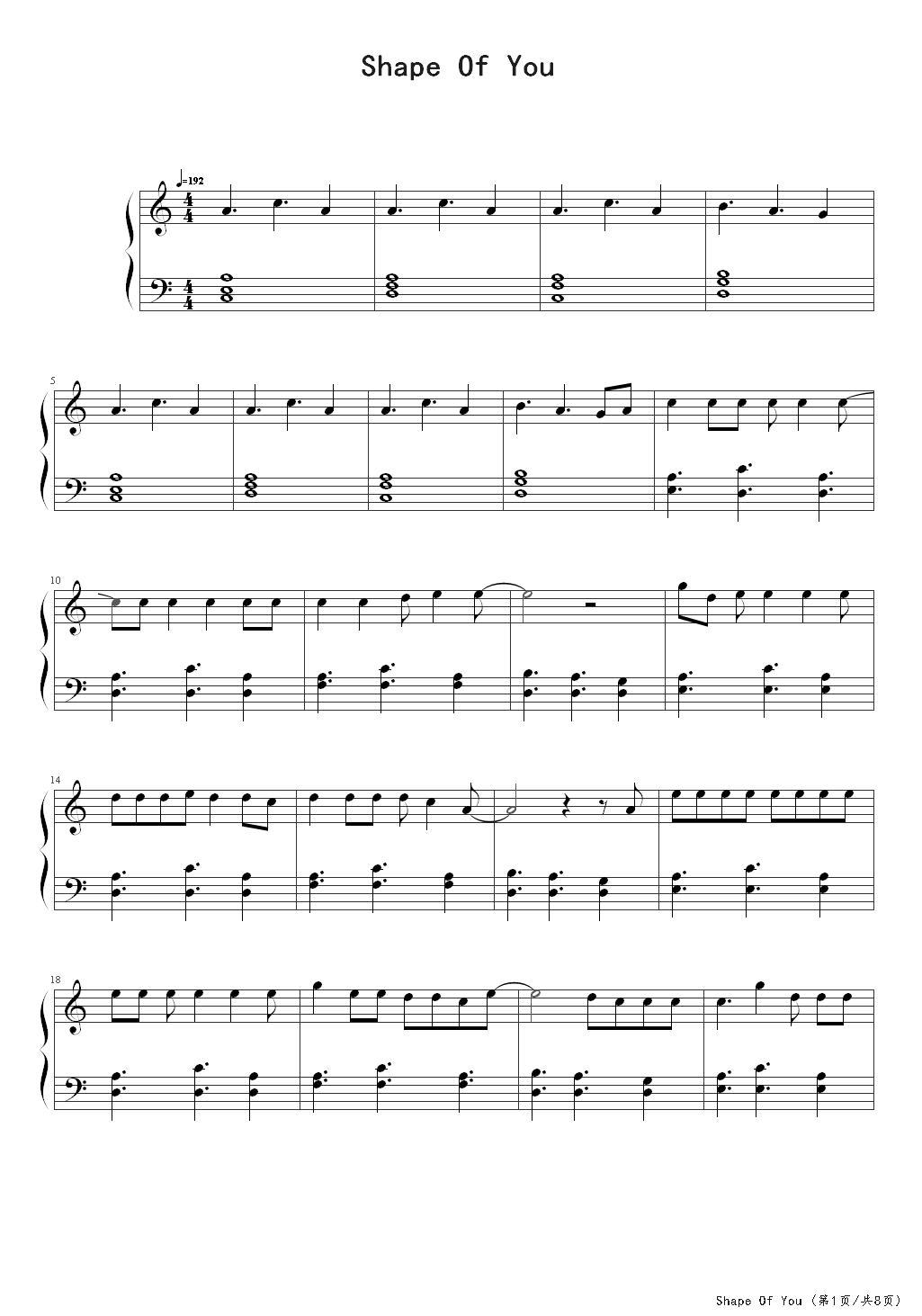 抖音钢琴谱-shape of you(艾德·希兰)[1]