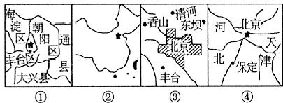 七年级地理上册第一章第二节 我们怎样学地理(测试卷)湘教版