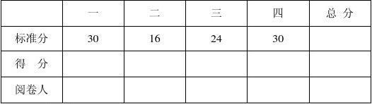 2011-2012-1学期2009级预防儿科学考试试卷A答案