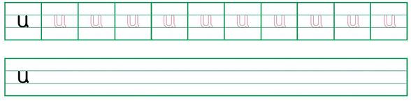 拼音字母写法 小学汉语拼音字母卡片 汉语拼音字母书写格式 硬笔书法图片