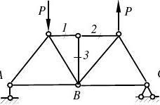 昆明理工大学结构力学试卷答案