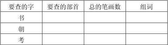 苏教版小学语文二年级下册期末考试卷答案