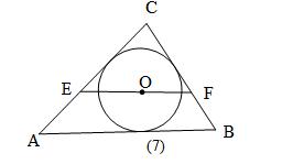 2013-2014学年上学期期末考试九年级数学试题(含答案)