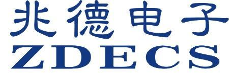 中国无线呼叫器网-杭州无线呼叫器【兆德电子】