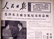 2010年浙江省普通高中会考(历史)和2010年浙江省普通高中会考补考(历史)含答案