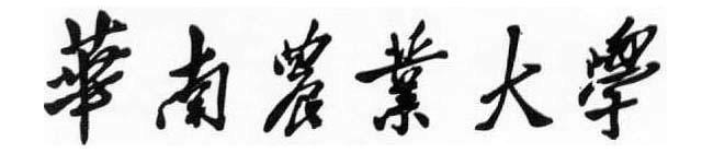 华南农业大学经济管理类本科毕业论文范文201212