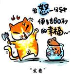 2013年江苏省泰州市中考思想品德试题