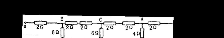 初中物理电学经典难题整理