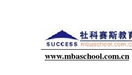 2012年MBA联考综合能力真题及参考答案(2.3版)