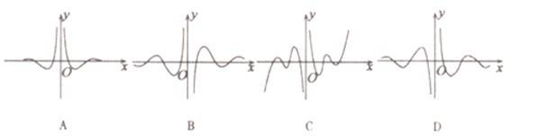 山东省各地2015届高三上学期期末考试数学理试题分类汇编:三角函数