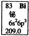 2012年上海化学高考真题Word版 含答案