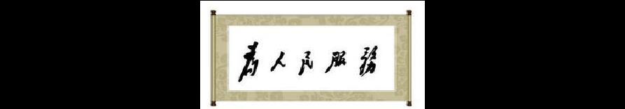 2015北京市中考语文试题及答案(word版)