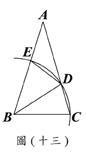2011年全国各地中考数学试卷试题分类汇编023等腰三角形[1]