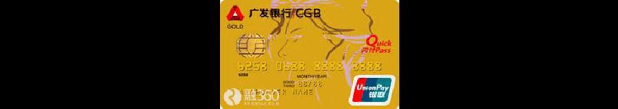 12家银行最容易申请的信用卡 申卡不想被拒的看过来