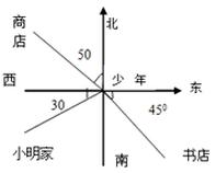 2016-2017年最新北师大版小学数学五年级下册《方向与位置(一)》精选习题2(精品资料)